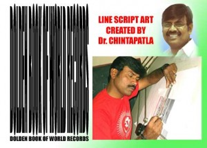 Golden Book of World Records-innovating line script art-Dr. Venkatachary Chintapatla-Hyderabad, Andhra Pradesh, India_GBWR