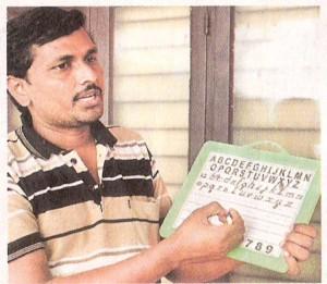 Golden-Book-of-World-Records-unique-slate-Sangaraju-Bhaskara-Raju-Tirupati-Andhra-Pradesh-India-GBWR-300x261