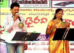 Golden-Book-of-World-Records-longest-concert-of-Sindhu-Bhairavi-Raga-Medicherla-Mahalaxm-Piraatla-SiddiVinayaka-Rajamundry-AP-India