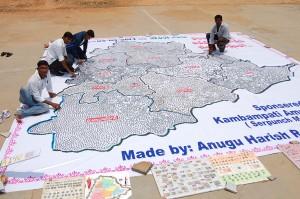 Golden Book of World Records-largest map made by coins-Anugu Harish Reddy-Nalgonda, Telangana, India