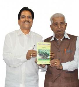 Golden Book of World Records-first poetry book on father-Rajesh Jain-Rahi-Raipur-Chhattisgarh-India_Compress