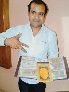 Golden Book of World Record of-largest collection of currency notes from most number of kingdoms-Mr. Amit Murarka-Beawar- Rajasthan-India-GBWR