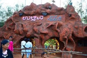 Golden Book of World Records-first amusement park based on rural theme-Utsav Rock Garden-Shiggaon-Karnataka-India-F_GBWR