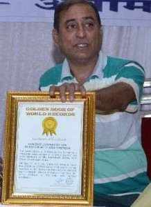 Golden Book of World Records-Longest journey by car by a differently abled person-Mr. Laxmikant shirke-Bhilai-Chhattisgarh-India-gbwr