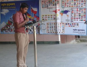 Golden-Book-of-World-Records-most people singing national anthems of nations in a relay-St Xavier Senior Secondary School-Dhamtari-Chhattisgarh-India_gbwr