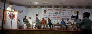 Golden Book of World Records-largest session on mentally restarted children care & development-Mahavir International Raipur Capital-Raipur-CG-India_GBWR